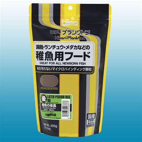 Hikari Plankton 400gr normandie koi sp 233 cialiste de la carpe koi japonaise et