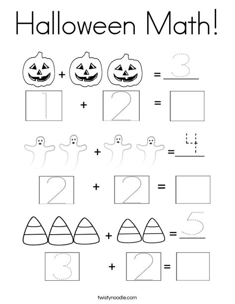 halloween coloring pages math halloween math coloring page twisty noodle