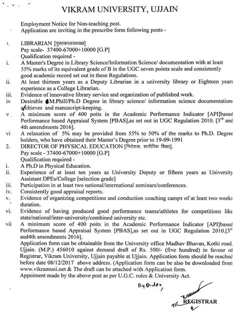 Recruitment for Librarian & Director of Physical Education