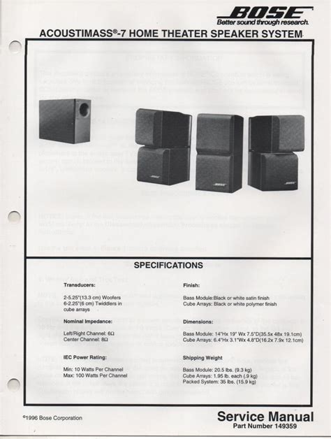 mikes manuals behringer