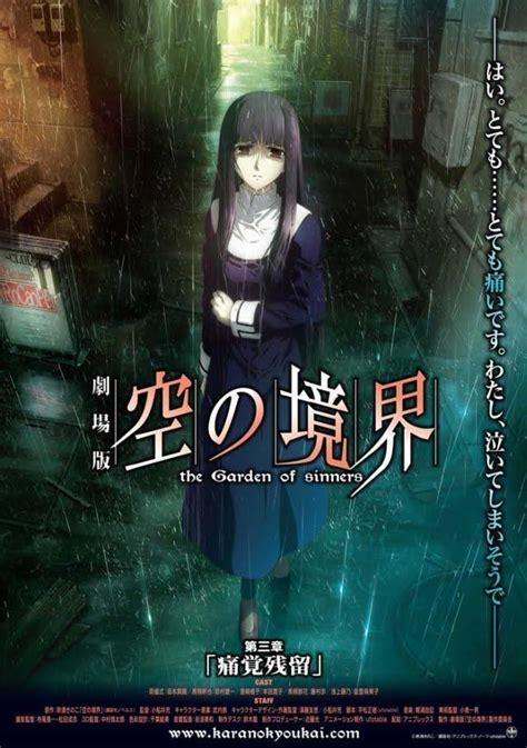 Kara No Kyoukai The Garden Of Sinners by Kara No Kyoukai 3 Remaining Sense Of 2008