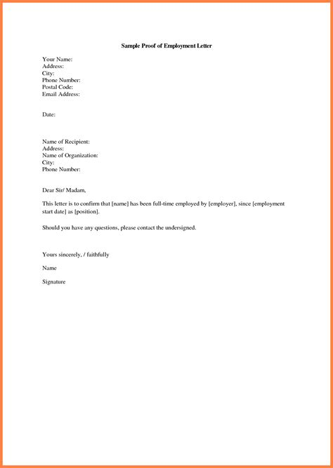 Salary Proof Letter Employer confirmation letter confirmation of appointment letter