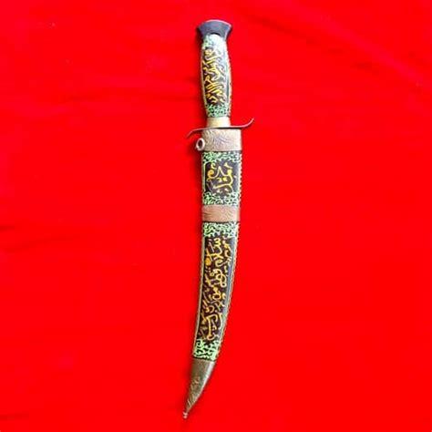 Pisau Arab pisau rajah arab rasulullah pusaka dunia