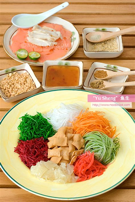 new year singapore salad yu sheng recipe yee sang recipe lo hei