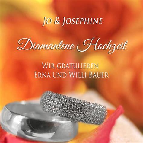 Hochzeit 60 Jahre by 60 Jahre Verheiratet Personalisierte Cd F 252 R Diamantene