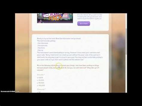 msp hack no survey or download 2015 msp hack generator no survey 2015 with no human