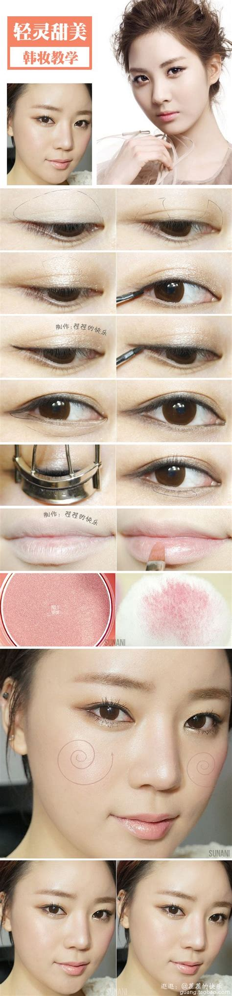 tutorial make up ala girlband korea 25 best ideas about asian makeup natural on pinterest