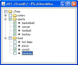 swing jtree jtreeのすべてのノードにjcheckboxを追加する java swing tips