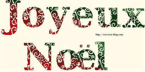 Exemple De Lettre Joyeux Noel Joyeux Noel Lettre Mod 232 Le My