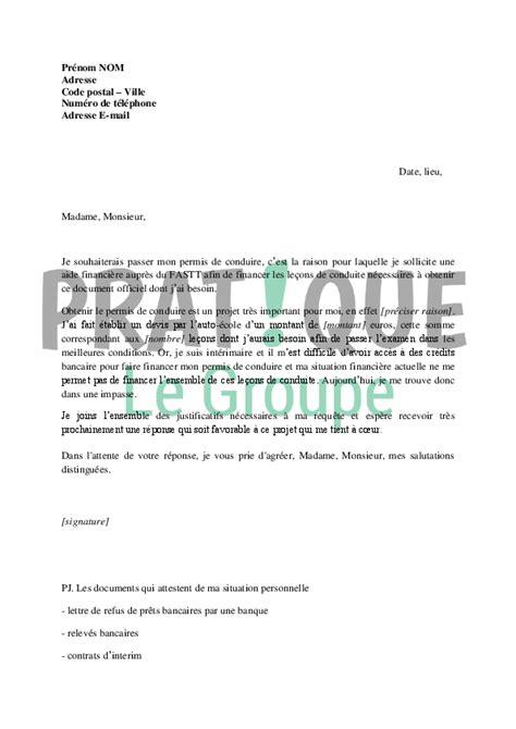 Demande De Credit Bancaire Lettre Lettre De Demande De Financement Du Permis De Conduire Au Fastt Pratique Fr
