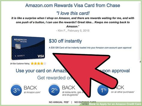 apply   amazon credit card  steps