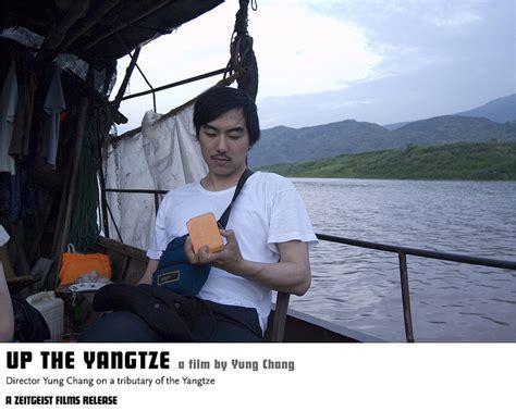film up the yangtze up the yangtze 171 eyesteelfilm