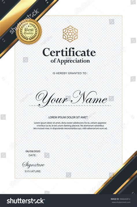Certificate Vector Luxury Template Stock Vector 566642812 Shutterstock Luxury Template