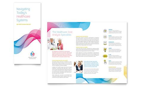 tri fold brochure template powerpoint 500 310 210 140 previous