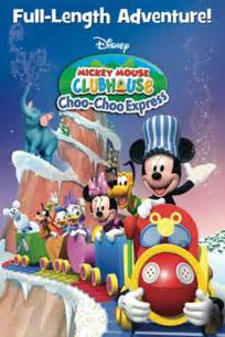 episodi la casa di topolino cinque tra i migliori episodi de la casa di topolino