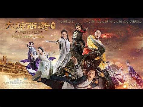 film china rating tinggi vietsub trailer movie đại thoại t 194 y du 3 h 224 n canh