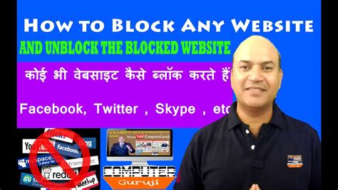 how to block websites on your pc without using software how to unblock and block any website online in your