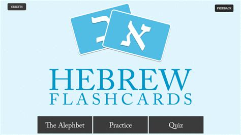 hebrew alphabet flash cards printable pdf hebrew flashcards android apps on google play