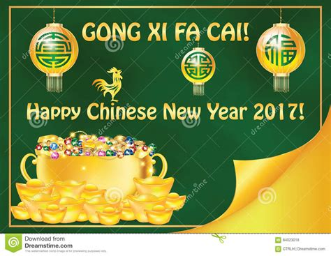 new year cmyk gong xi fa cai happy new year 2017 year of the