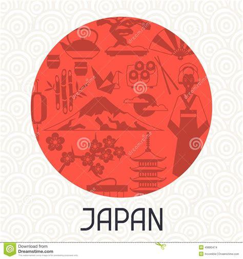 Japan Design by Japan Background Design Stock Vector Image Of Landscape
