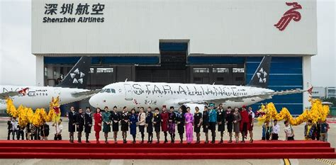 cabin crew entry requirements shenzhen airlines joins alliance