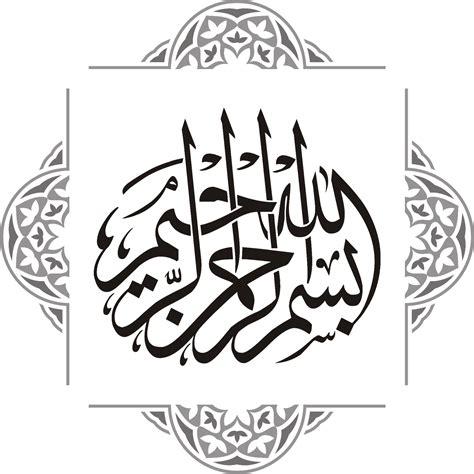 tattoo warna png bismillah calligraphy clipart 43