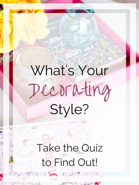 find  style quiz arie