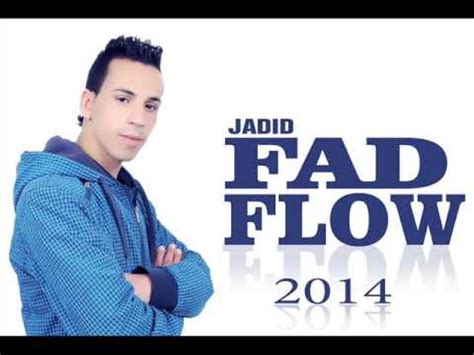fads of 2014 fad flow chofo chaba 2014 youtube