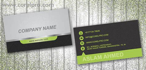 visiting card templates cdr business card template