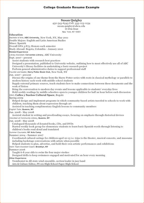 28 recent college graduate resume template 8 resume template for