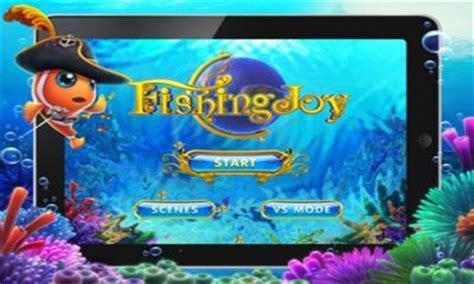 free download game fishing joy mod fishing joy hd for android free download fishing joy hd