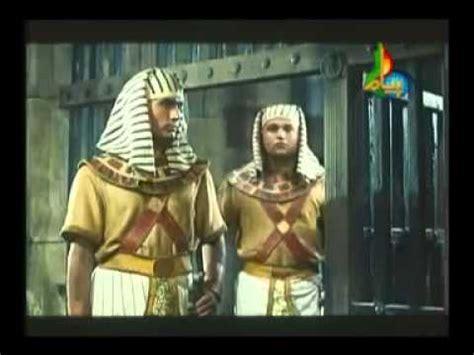 hazrat yousuf joseph a s movie in urdu episode 18 prophet hazrat yousuf joseph a s movie in urdu part 19 youtube