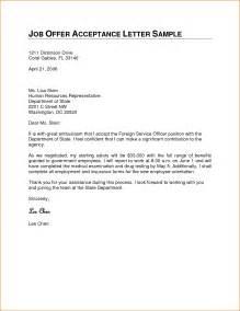 Acceptance Letter Template 6 Job Acceptance Letter Sample Rejection Letters