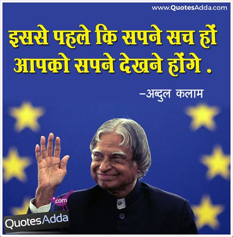 abdul kalam malayalam quote about dreams whykol dr abdul kalam quotes malayalam quotesgram