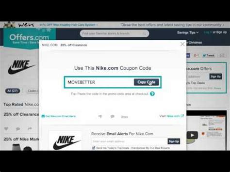 nike coupon code 20 off promo codes coupons 2016 up to 50 off nike com promo code