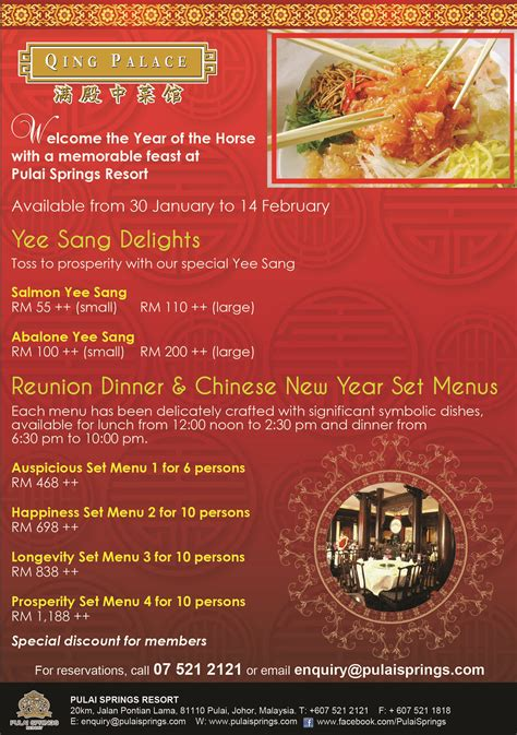 mandarin new year menu new year dining mandarin court festive set menus