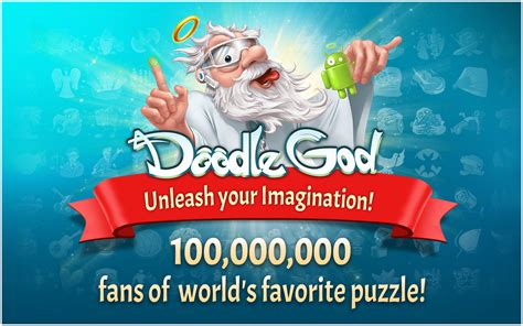 doodle god 20th century quest walkthrough free android apks doodle god hd apk v2 3 1