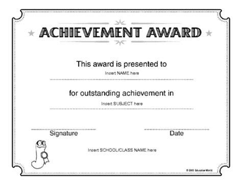 microsoft word template certificate microsoft word super student