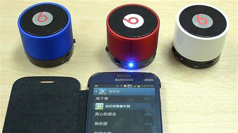 Speaker Bluetooth Beats S10 Kw Berkualitas beatbox s10 mini bluetooth speaker made in china test with sg grand duos