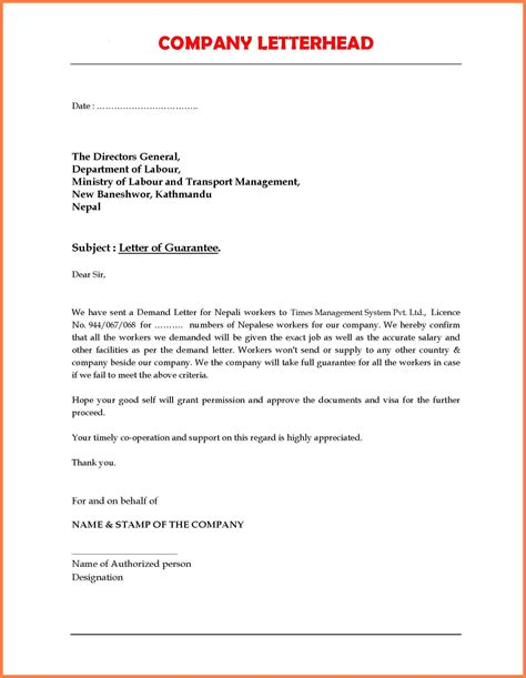 Sle Letter Guarantee Cheque directors guarantee letter sle 28 images business