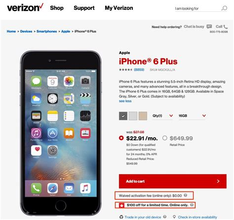 verizon memorial day  sale    iphone