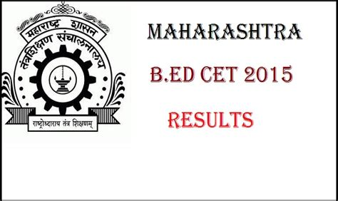 Maharashtra Cet For Mba 2015 by Results Declared Maharashtra B Ed Cet Results 2015 Today