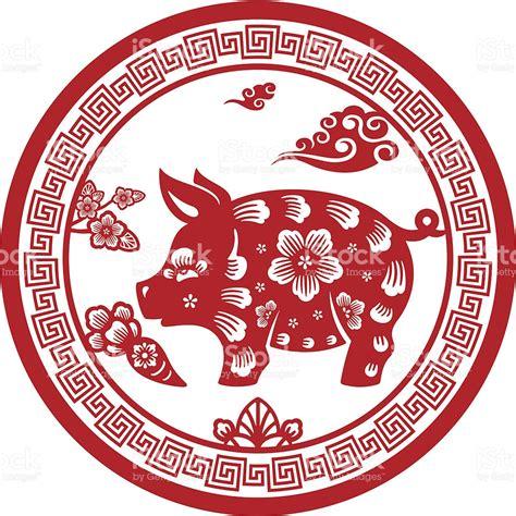 papercut chinese zodiac sign pig stock vector art more