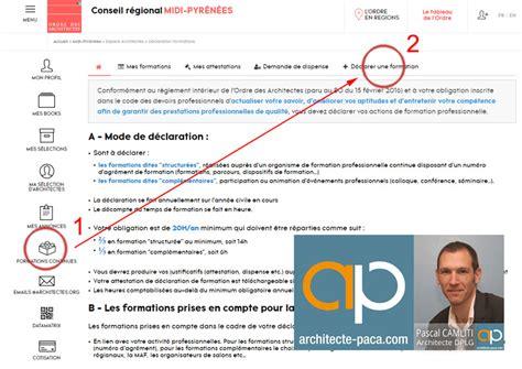 Formation Architecte Cours Du Soir by Formation Continue Architecte D Intrieur Finest With