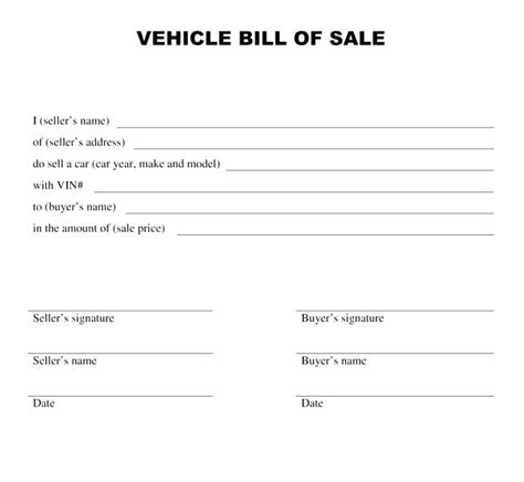 car proof of purchase receipt template receipt car sale sales receipt template 6 free word