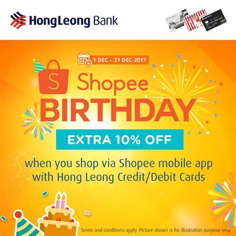 hong leong bank debit card 疯狂shopping全靠它 12月hong leong debit card给你高达50 折扣 而且超美味