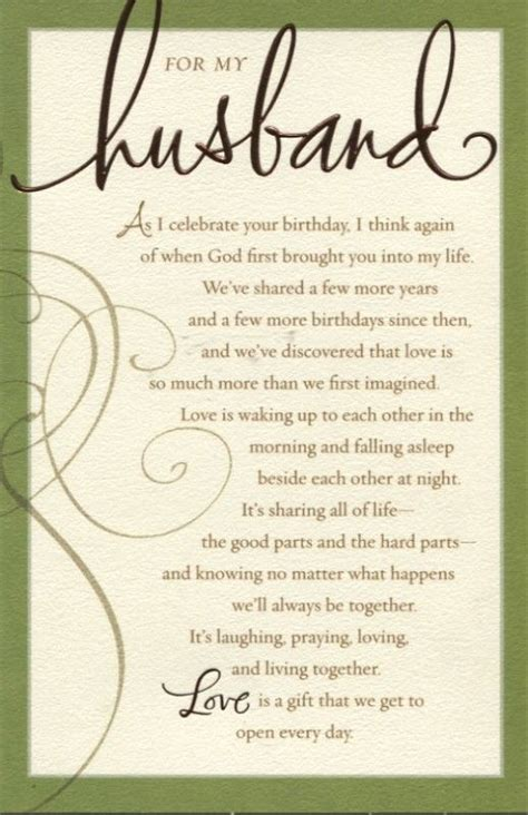 Husband Birthday Card Quotes Birthday Wishes For Husband Photo And Birthday Sms Happy