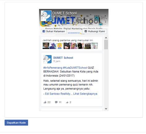 cara membuat web facebook cara membuat embed halaman facebook di sidebar website