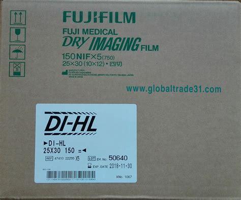 Fuji Di Hl 35x43 fuji x imaging di hl 25x30 10x12 per pack 150 nif