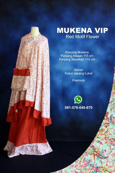 Mukena Bali Flower 2 mukena vip motif flower grosir pesan mukena katun
